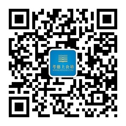 http://changde.kds100.com/uploads/allimg/131206/2077_1057235191.jpg