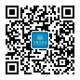 国土局直属事业单位_赤峰市直属事业单位_凉山森林武警直属大队